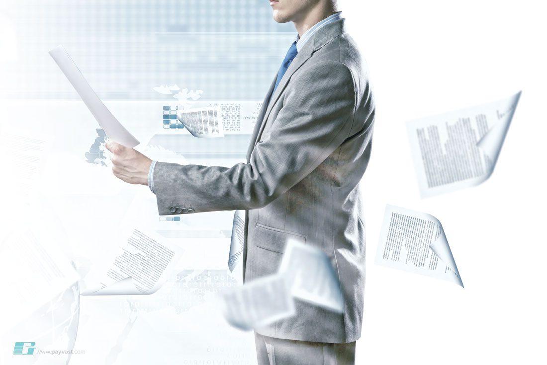 نرم افزار پیمان و قرارداد