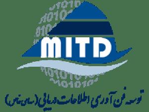 پروژه اتوماسیون اداری پیوست در توفاد