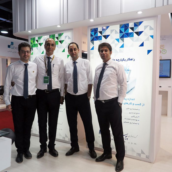 elecomp exhibition 2019
